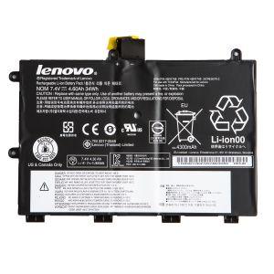 Battery (OEM PULL) for Lenovo 11e / 11e Yoga Chromebook